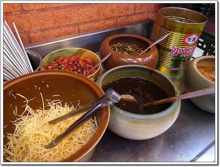 阿裕牛肉湯 (5)
