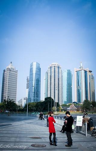 City Series - Shanghai