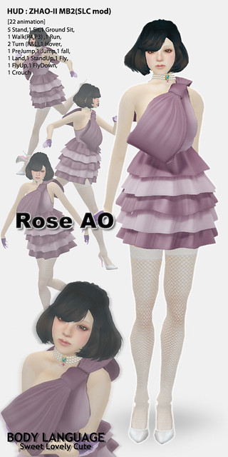 Rose AO set