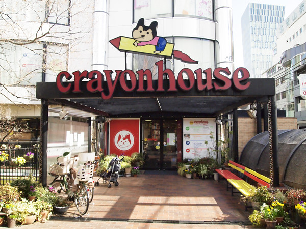 crayonhouse