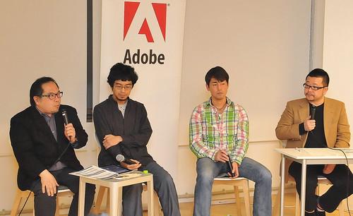 4人でのトーク