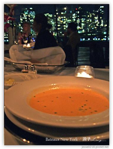 Bateaux New York 紐約浪漫晚餐 09