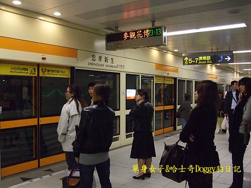2010-11-07-136