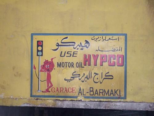 Hypco Sign
