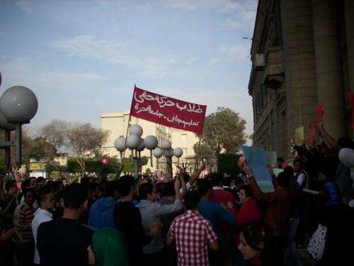 من اعتصام طلاب كلية التجارة-جامعة القاهرة مططالبين بإسقاط عميد الكلية
