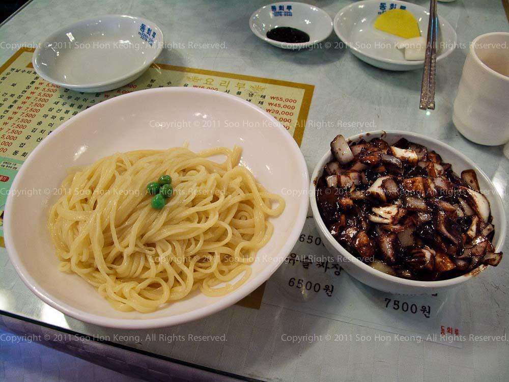 Mee @ Seoul, Korea