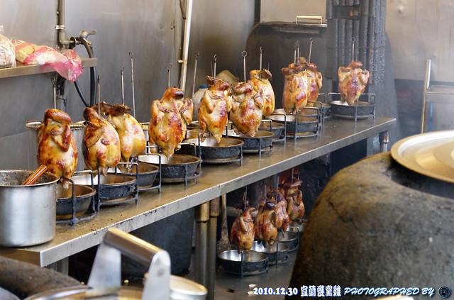 來去吃好料之宜蘭甕窯雞