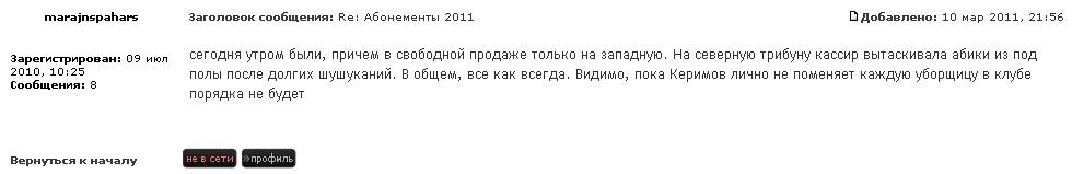 Русский драматический театр симферополь афиша август