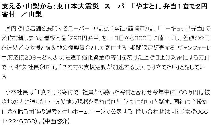 2011-03-13_163632.jpg