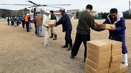 t1larg.japan.aid.gi