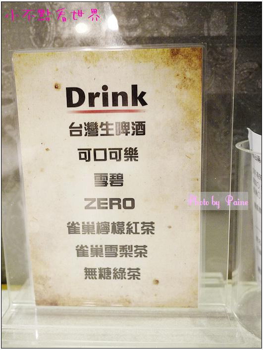 東區火之舞燒肉 (7).jpg
