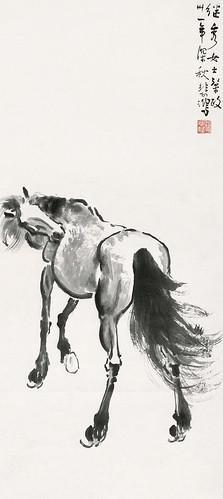 Xu Beihong: Standing Horse