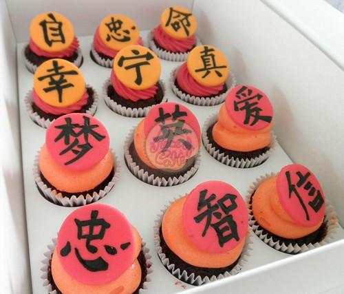 amor en chino. simbolos chinos: amor, paz