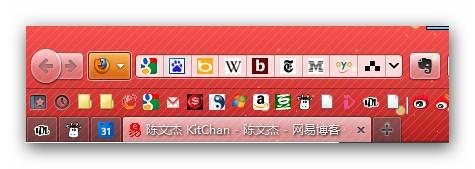 Firefox Search Bar2