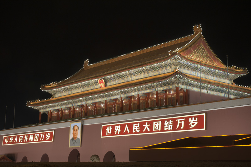 Forbidden Palace Entrance at night, just north of Tiananmen Square.
