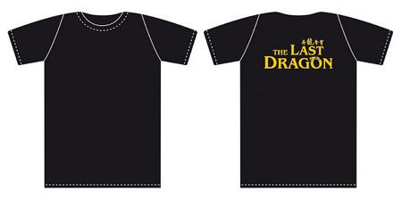 The Last Dragon T shirt