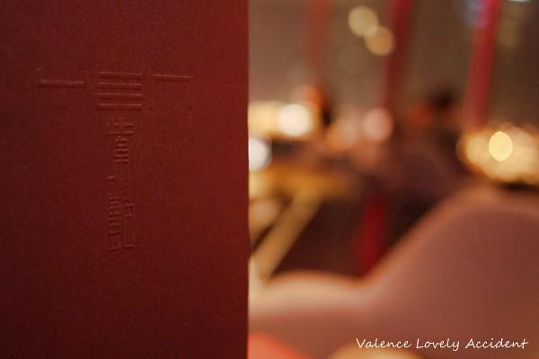 WHotel_紫豔餐廳16