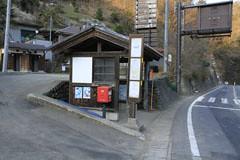 上川乗のバス停