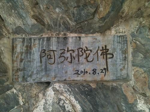 鹫峰 072