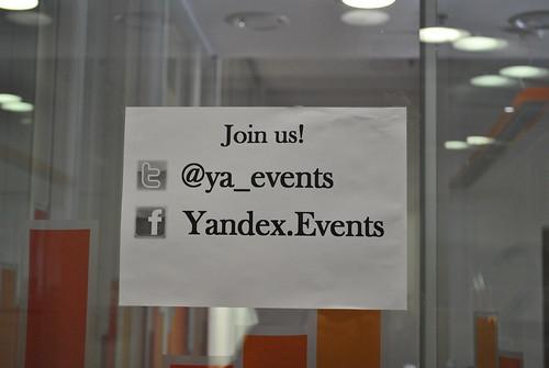 Яндекс events