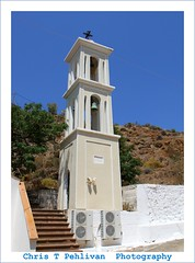 Agia Markella (CTPPIX.com) Tags: trip travel summer vacation tower church architecture canon island greek eos tour cross urlaub aegean hellas kirche bluesky belltower greece journey 7d gr ctp ac excursion 2010 chios griekenland kilise griek hios hellenic greekisland dailytrip xios sakiz grek agiamarkella khios christpehlivan ctppix sakizadasi xioy aghiamarkella kanaristour northchiostour