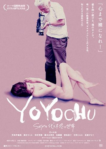 yoyochu