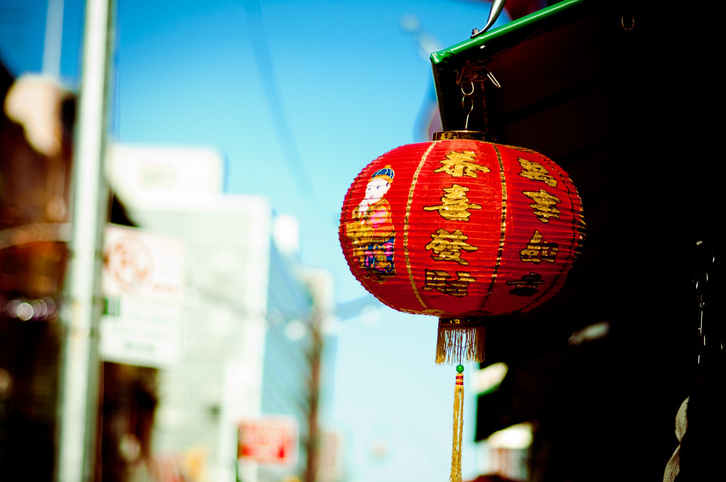photo essay town new york jorge quinteros chinese lamp