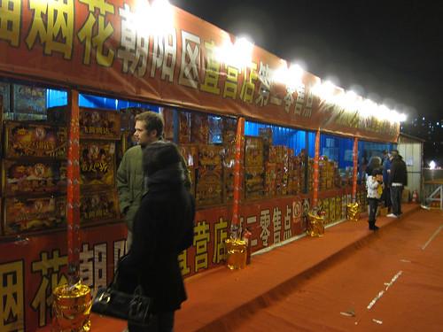Firework Stand