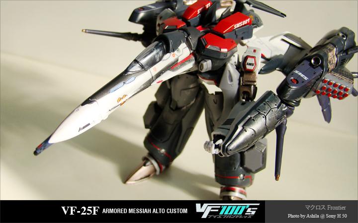 VF-25F.Macross Frontier_06