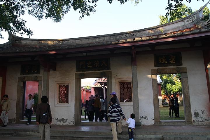 台南市孔廟(一級古蹟)006