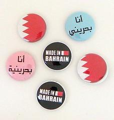 Proud Bahraini (acraftyarab) Tags: bahrain middleeast arabic arab bahraini arabamerican pushbackpins zibbet acraftyarab