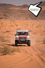 Toyota Team ( Khaled albakr ~) Tags: eye hail canon nikon rally ii 7d 5d 50 70200  d3   500d  2011  d90    550d d80        450d    d3x    d3000   d3s      d300s d7000
