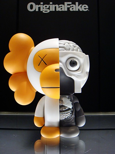 KAWS x BAPE Milo Dissected @ Original Fake