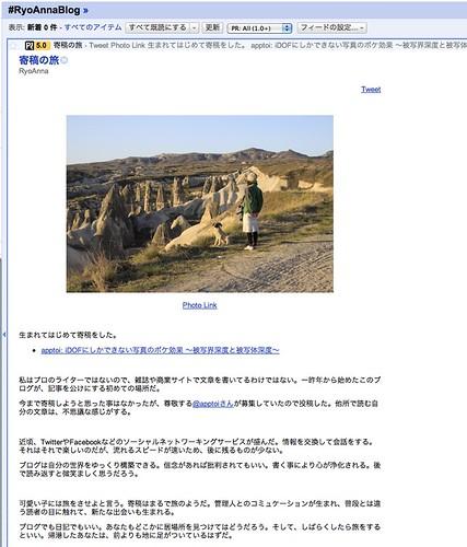 スクリーンショット5(2011-02-26 15.15.47)