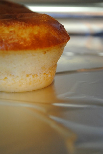 Dessert Spécial Japon : Saori (Cheesecake à la Japonaise) - PP / PL (avec tolérés)
