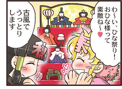 110228(1) - 【NHK 電視台 – 氣象預報】線上四格漫畫《春ちゃんの気象まんが》第60回、女兒節連載中!