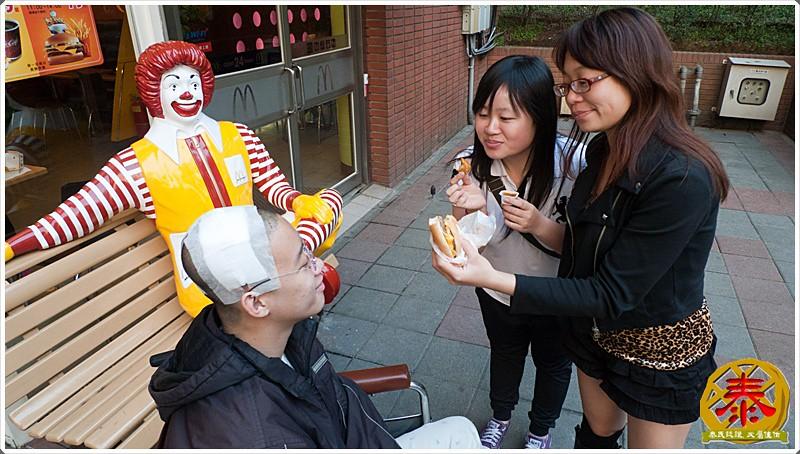 2011.02.28 探病之怨念麥當勞-3