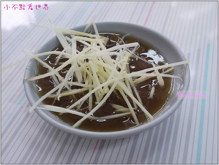 阿村牛肉湯 (3).jpg