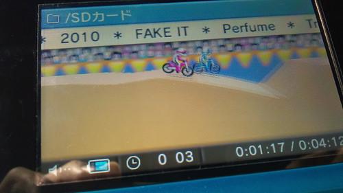 3DS Sound