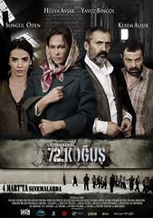72. Koğuş (2011)