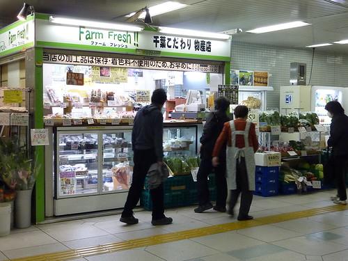 地鐵通道的賣菜鋪