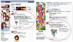 感謝樂宙遊戲公司(台灣Facebook開心農場總代理商) 劉老闆對我們床墊的肯定