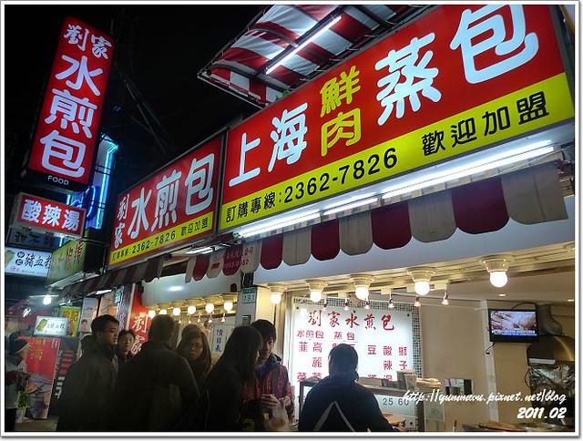 公館美食 (4)