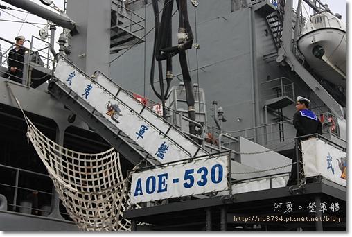 20110306_Navy_0091 f
