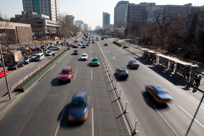 Image of Beijing:  Day 2