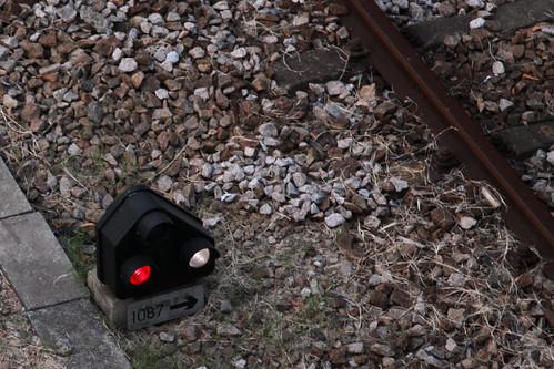 Shunting signal at Hung Hom yard