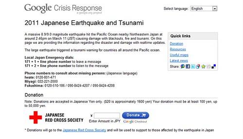 google-jp-earthquake