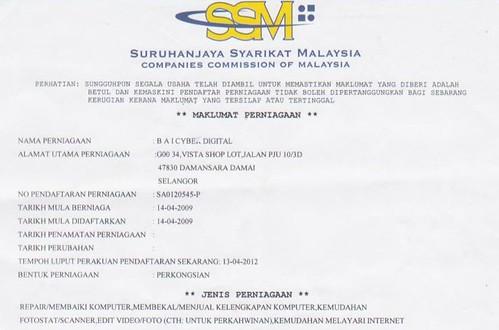 SSM bcd internet4