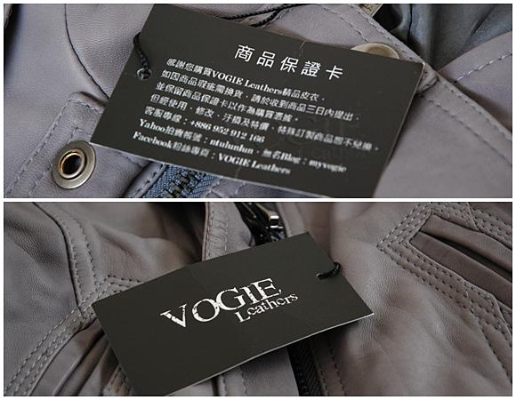 vogie02