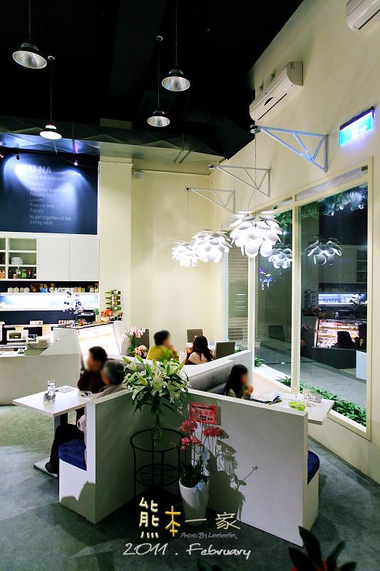 U-NA創意西式料理餐廳|三峽北大學勤路美食餐廳